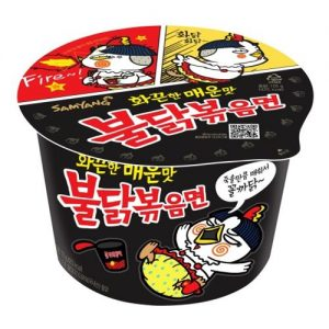 Samyang Extremely Spicy Chicken Flavour Ramen Bowl