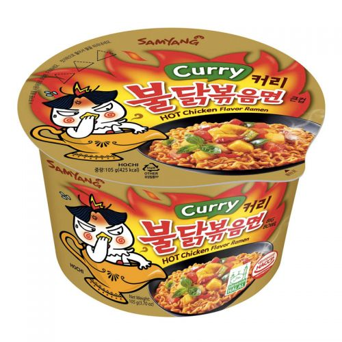 Samyang Hot Chicken Flavour Ramen Curry Flavour Bowl