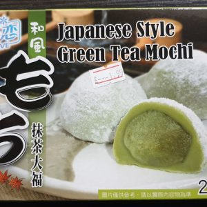 Japanese Green Tea Mochi