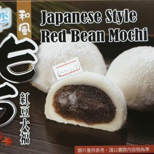Japanese Red Bean Mochi