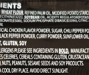 Samyang Hot Chicken Flavor Ramen Snack Info1