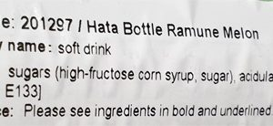 Hata Bottle Remune Melon info