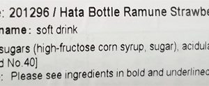 Hata Bottle Remune Strawberry info