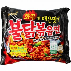 Samyang Hot Spicy Chicken Ramen