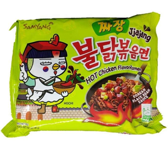 Samyang Jjajang Flavor Hot Chicken Ramen