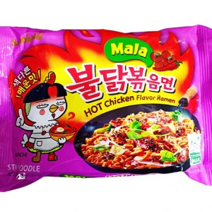 Samyang Mala Hot Chicken Ramen