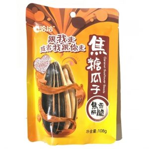 qiaqia caramel sunflower seeds