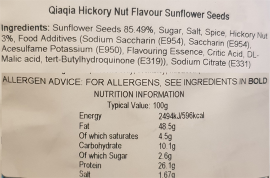 qiaqia hickory nut sunflower seeds info
